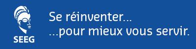Publicité SEEG au Gabon